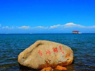 青海青海湖