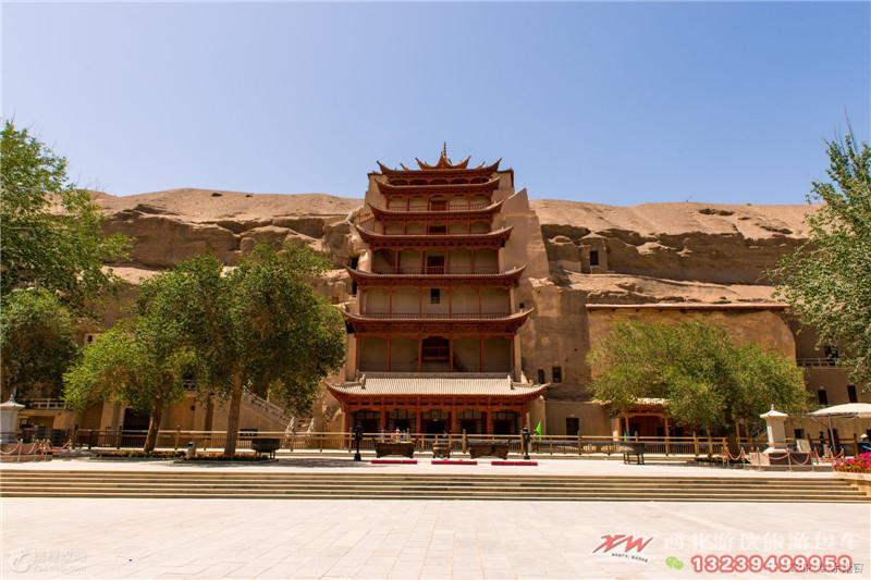 敦煌-嘉峪关-张掖-祁连-青海湖旅游包车六日游
