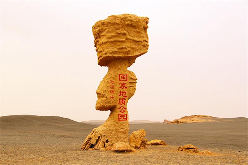 敦煌西线一日游【玉门关、阳关、雅丹地貌】