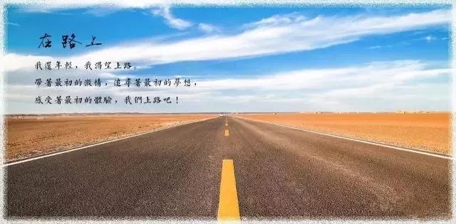 青海西宁,张掖七彩丹霞,嘉峪关,敦煌,茶卡盐湖,青海湖8日行程攻略